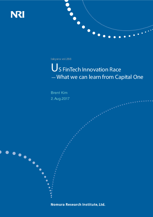 US fintech innovation race: What we can learn from capital one