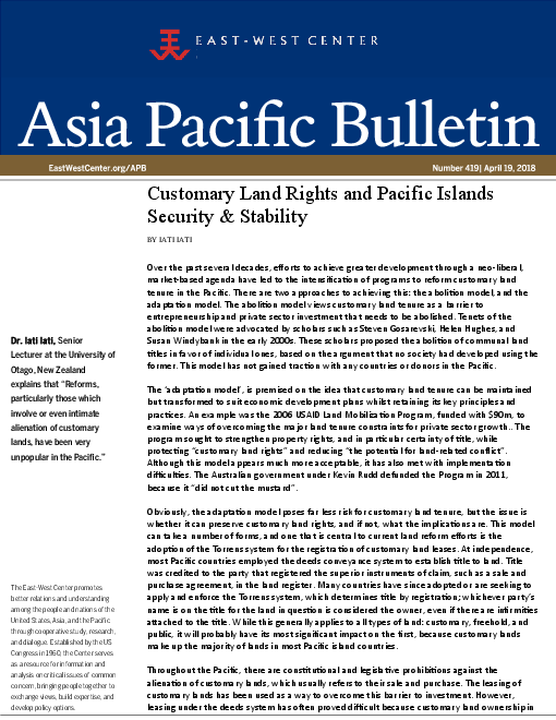 관습적 토지권과 태평양 제도 안전 및 안정성 (Customary Land Rights and Pacific Islands Security & Stability)
