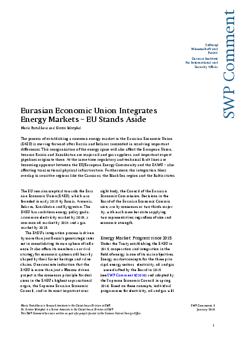 유라시아경제연합의 에너지 시장 통합 - EU의 방관 (Eurasian Economic Union Integrates Energy Markets - EU Stands Aside)
