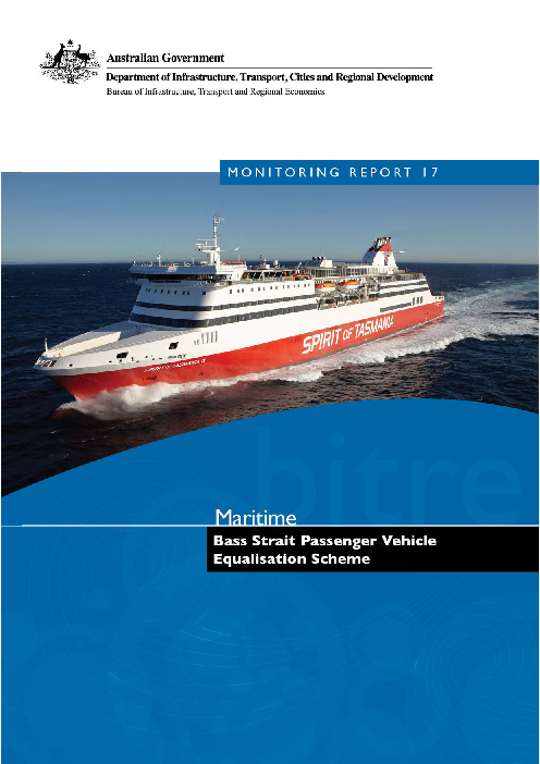 배스 해협 여객선 공동화 계획 : 검토보고서, 17호 (Bass Strait Passenger Vehicle Equalisation Scheme : Monitoring Report 17)