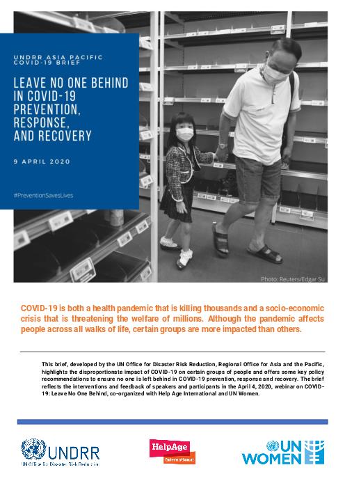 누구도 뒤처지지 않는 코로나바이러스감염증-19(COVID-19) 예방·대응·복구 : 유엔재난위험경감사무국(UNDRR)의 아시아태평양 코로나바이러스감염증-19 요약서 (Leave no One Behind in COVID-19 Prevention, Response and Recovery: UNDRR Asia-Pacific COVID-19 Brief) 보고서 표지
