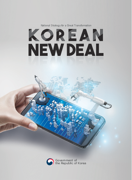 Korean New Deal : National Strategy for a Great Transformation 보고서 표지