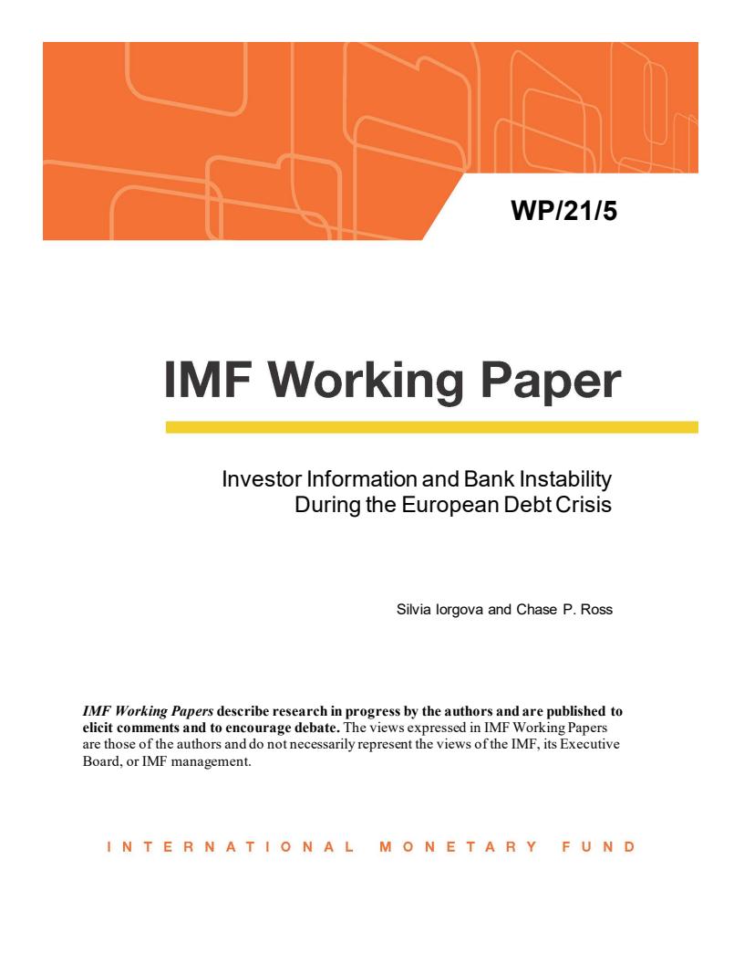 유로 위기 : 투자자 정보 및 은행 불안정 (Investor Information and Bank Instability During the Euro Crisis) 보고서 표지