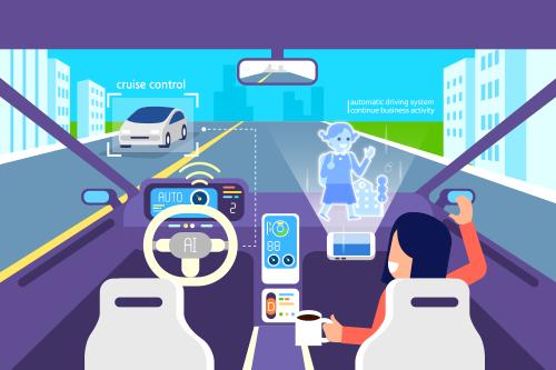미래자동차 산업