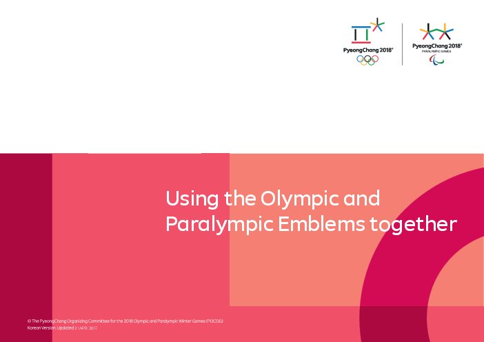 Using the Olympic and Paralympic emblems together