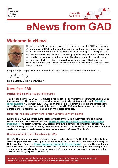 영국 정부보험계리부 eNews, 제35호 (eNews from GAD, Issue 35)