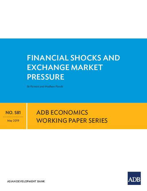 Financial Shocks and Exchange Market Pressure