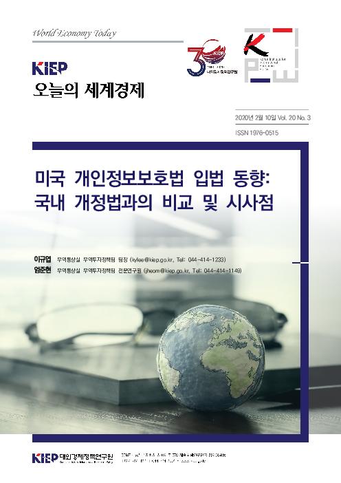 미국 개인정보보호법 입법 동향 : 국내 개정법과의 비교 및 시사점